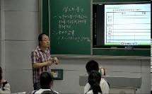 人教2011课标版物理 八下-7.3《重力》教学视频实录-陈道平