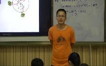 人教2011课标版物理 八下-7.3《重力》教学视频实录-北海市