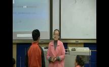 人教2011课标版物理 八下-7.3《重力》教学视频实录-董存芳