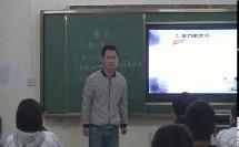 人教2011课标版物理 八下-7.3《重力》教学视频实录-陈波