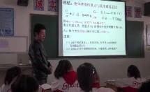 人教2011课标版物理 八下-7.3《重力》教学视频实录-付掌印