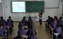 人教2011课标版物理 八下-7.3《重力》教学视频实录