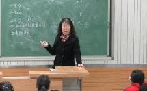 人教2011课标版物理 八下-7.3《重力》教学视频实录-常守香