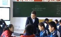 人教2011课标版物理 八下-7.3《重力》教学视频实录-博尔塔拉蒙古自治州