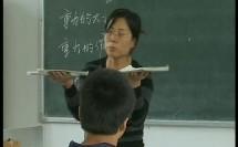 人教2011课标版物理 八下-7.3《重力》教学视频实录-龚凤颖