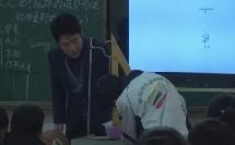 人教2011课标版物理 八下-7.3《重力》教学视频实录-张文