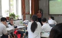 人教2011课标版物理九年级全册《中考图像专题复习》教学视频实录-王丽萍