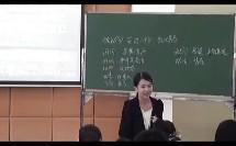 甘地被刺 刘琼_高中一年级语文优质课视频
