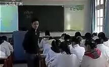 区域工业化与城市化(2)(高中地理全国教学观摩课视频专辑)