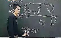 天气和气候(3) 名师课堂(新课程高中地理名师课堂实视频专辑)