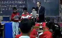 续写童话(福建省小学语文作文教学观摩课例视频专辑)