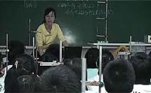 磁场对通电导线的作用力(新课标高中物理优质课视频专辑)