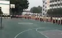 行进间运球 人教课标版(小学体育1-6年级优质课视频专辑)