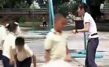 立定跳远 人教课标版(小学体育1-6年级优质课视频专辑)