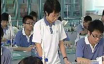 化学反应的快慢与限度 高二化学(高中化学优质课示范课视频专辑)