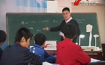 二氧化硫的性质与酸雨(2010年全国高中化学优质课视频专辑)