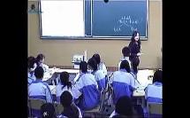 水的组成 高一化学(高中化学优质课示范课教学视频专辑)