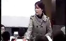 黄河颂(一)(中学语文精品课堂实录视频专辑)