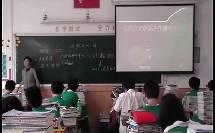 西班牙舞蹈片段(合作类)(高中音乐微课教学实录视频录像专辑)