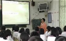 梭伦改革的措施(讲授类)(高中历史微课教学实录视频录像专辑)