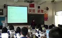 城市化对地理环境的影响(探究类)(高中地理微课教学实录视频录像专辑)