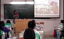 极具创意的工业设计(导入类)(高中历史微课教学实录视频录像专辑)