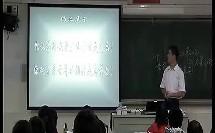 两极对峙格局的形成(合作探究类)(高中历史微课教学实录视频录像专辑)