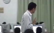 移动与复制(上)(小学信息技术广东名师优质课堂示范教学实录视频)