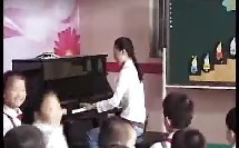 音阶歌(小学音乐广东名师课堂优质课教学视频专辑)