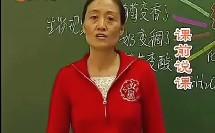 中学生物 包子皮的秘密(百节名师风采课课前说课展示视频专辑)