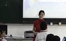 认识文件属性( 小学信息技术优质课公开示范教学观摩课实录视频专辑)