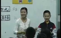 生日快乐 小学美术(小学美术公开示范课教学实录视频专辑)