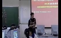 高二信息技术:搜索引擎的原理与使用技巧(高中信息技术示范优质课教学实录视频专辑)