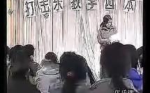 大班音乐 打击乐《拔根芦柴花》(幼儿园幼儿教育优质课展示课堂教学视频)