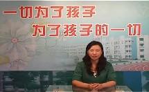 小学语文说课视频《攀登世界第一高峰》(上海市小学教师语文数学说课视频及教学实录专辑)