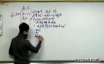 元素周期表(中)1(学而思化学课堂名师教学视频实录二)
