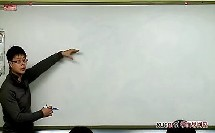 元素周期表(下)1(学而思化学课堂名师教学视频实录二)
