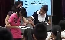 物理八年级《熟悉而陌生的力》复习课(曲令新)