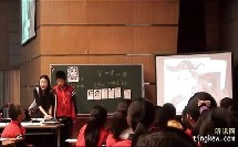 毕加索 下 吴苏(2012全国省市美术课堂教学现场比赛优秀课例)