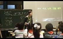 《我的家乡——古镇溪》(2012全国省市美术课堂教学现场比赛优秀课例)