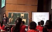 一言九鼎 上 吕月琴(2012全国省市美术课堂教学现场比赛优秀课例)