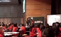 毕加索 上 吴苏(2012全国省市美术课堂教学现场比赛优秀课例)