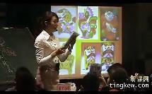 《泥玩具》许敏(2012全国省市美术课堂教学现场比赛优秀课例)