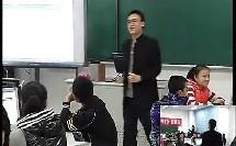 电子表格的应用 刘卓曦(2010年全国初中信息技术课教学比赛优质课例集锦)
