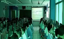 四年级小学信息技术优质课展示《幻灯片路径动画的设置》张老师
