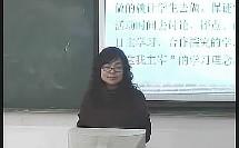 初中语文说课 公式:联想、表达