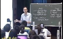《分子的热运动》(三) 苏州中学园区校 徐学(2013年江苏省高中物理优质课评比教学视频)
