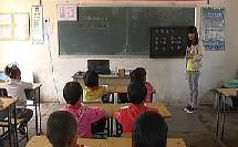 《快乐的节日》 马高峰(小学语文课堂教学研讨优质课教学实录视频)