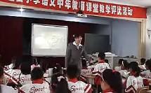 长城  县比武第一名  师艳华