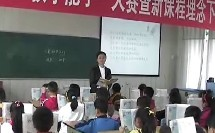 语文三年级儿童和平条约视频